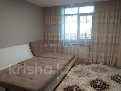 4-комнатная квартира, 135 м², 6/10 эт. помесячно, Нажимеденова 4 за 400 000 ₸ в Нур-Султане (Астана) — фото 4
