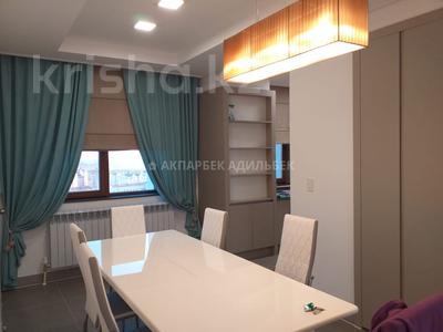 4-комнатная квартира, 135 м², 6/10 эт. помесячно, Нажимеденова 4 за 400 000 ₸ в Нур-Султане (Астана) — фото 7