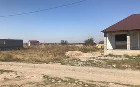 Участок 3 сотки, Ломоносова за 1.9 млн ₸ в Талгаре
