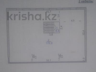 Здание, Ерубаева 116 площадью 500 м² за 800 000 ₸ в Туркестане — фото 9