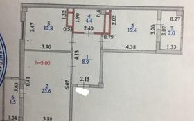 2-комнатная квартира, 66 м², 7/8 этаж, Нажимеденова 34 за 19.7 млн 〒 в Нур-Султане (Астана)