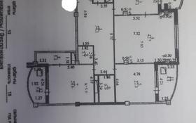 3-комнатная квартира, 167.1 м², 12/19 этаж, Кенесары за 42 млн 〒 в Нур-Султане (Астана), Сарыаркинский р-н