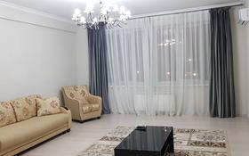 2-комнатная квартира, 87 м², 7/18 этаж посуточно, Туркестан 2к2 за 12 000 〒 в Нур-Султане (Астана)