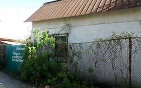 Дача с участком в 6.3 сот., Северная 12 за 4.5 млн 〒 в Талгаре