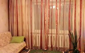 2-комнатная квартира, 54 м², 3/9 эт. посуточно, Валиханова 129 за 8 000 ₸ в Семее