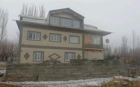 15-комнатный дом, 5000 м², 35 сот., Бабайкорган за 15 млн 〒 в Туркестане