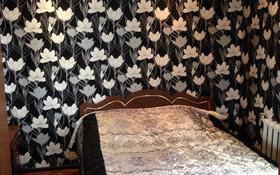 2-комнатная квартира, 45 м², 5/5 эт. посуточно, Кенесары 11 — Ауэзова за 7 500 ₸ в Кокшетау