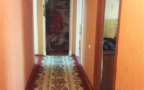 3-комнатная квартира, 60.2 м², 2/5 этаж, улица Бородина 168 за 11 млн 〒 в Костанае