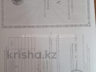 7-комнатный дом, 390 м², 7 сот., Ж/м им Тельмана за 115 млн 〒 в Нур-Султане (Астана), Есильский р-н — фото 18