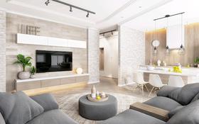 3-комнатная квартира, 90 м², 3 эт. помесячно, 4-й микрорайон 33 за 350 000 ₸ в Уральске