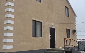 5-комнатный дом, 240 м², 8 сот., мкр Лесхоз, Лесхоз-2 2 за 32 млн ₸ в Атырау, мкр Лесхоз