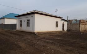 2-комнатный дом, 48 м², Г.Муратбаева 3а за 3.3 млн 〒 в
