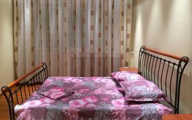 3-комнатная квартира, 100 м², 16/25 этаж посуточно, проспект Бауыржана Момышулы за 14 000 〒 в Нур-Султане (Астана)