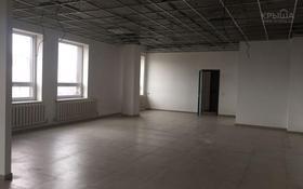коммерческую недвижимость за 450 000 ₸ в Астане, Алматинский р-н