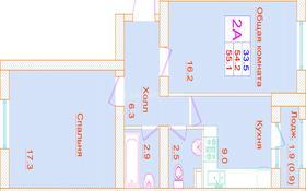 2-комнатная квартира, 55.1 м², 1/3 эт., Кургальджинское шоссе — Исатай батыр за ~ 9.4 млн ₸ в Нур-Султане (Астана), Есильский р-н