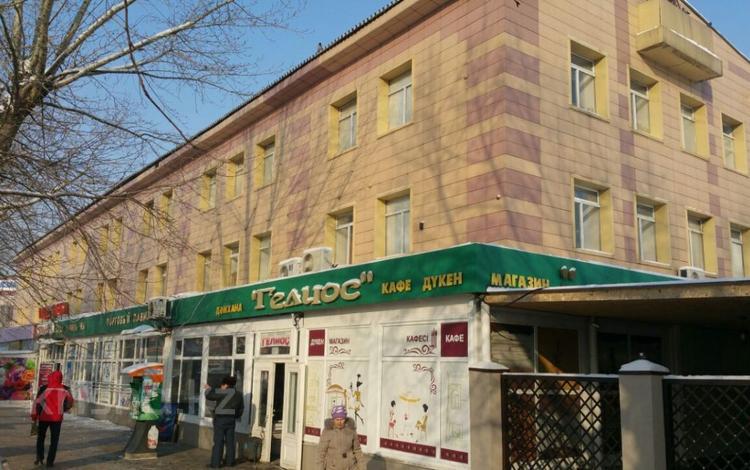 Магазин площадью 5.5 м², Казахстан — Кабанбай батыра за 46 000 〒 в Усть-Каменогорске