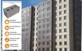 3-комнатная квартира, 106 м², 5/9 этаж, 17-й мкр за ~ 17 млн 〒 в Актау, 17-й мкр