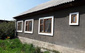 4-комнатный дом, 100 м², 6 сот., мкр Айгерим-1, Ленина 215 за 16.3 млн ₸ в Алматы, Алатауский р-н