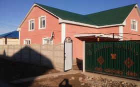 7-комнатный дом, 294 м², 10 сот., Сарықамыс-2 за 33 млн ₸ в Атырау