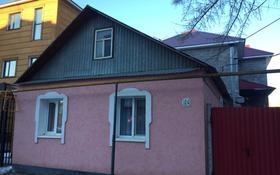 5-комнатный дом, 160 м², 3 сот., Мажита Жунисова 124 — Сарайшык за 40 млн ₸ в Уральске