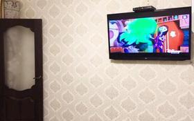 3-комнатная квартира, 70 м², 5/9 эт., 4 мкр. — Сырымдатова за 13.8 млн ₸ в Аксае