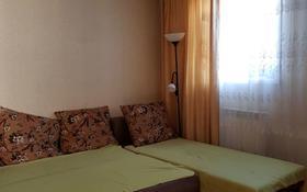 5-комнатный дом, 130 м², Каирбекова 137 — Шевченко за 25 млн ₸ в Костанае