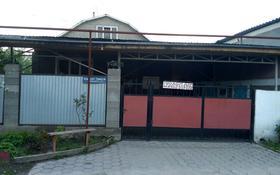 9-комнатный дом, 120 м², 13 сот., Темирова 21 — Тихая за 17 млн ₸ в Талгаре