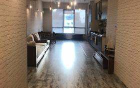 3-комнатная квартира, 140 м², 18/22 этаж, Микрорайон Коктем-1 за 91 млн 〒 в Алматы, Бостандыкский р-н