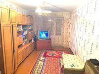 2-комнатная квартира, 44 м², 2/5 этаж