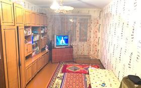 2-комнатная квартира, 44 м², 2/5 этаж, 8 Марта за 9 млн 〒 в Уральске