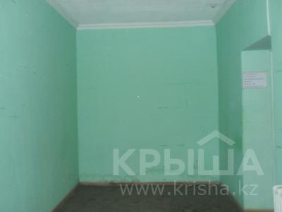 Магазин площадью 99.1 м², Металлургов 18 за 16.8 млн ₸ в Усть-Каменогорске — фото 3