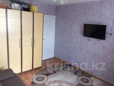 1-комнатная квартира, 36 м², 9/9 эт., Абая за 4.8 млн ₸ в Костанае