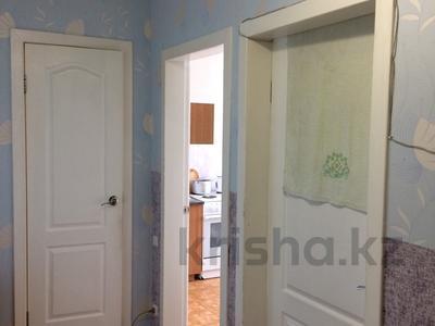 1-комнатная квартира, 36 м², 9/9 эт., Абая за 4.8 млн ₸ в Костанае — фото 11