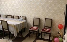 4-комнатная квартира, 75 м², 1/5 этаж, Мынбулак 60 — Брак и семья за 13 млн 〒 в Таразе