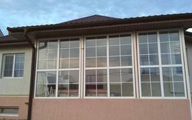 5-комнатный дом, 180 м², 7 сот., Бұрабай 36 за 21 млн ₸ в Каскелене
