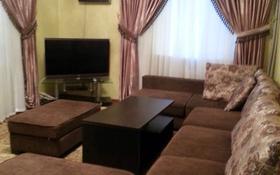 3-комнатная квартира, 90.7 м², 2/9 этаж посуточно, Яншина 6 за 10 000 〒 в