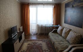 2-комнатная квартира, 52 м², 3/9 эт. посуточно, Абая 81 — Астана за 7 500 ₸ в Петропавловске