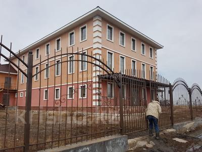 Здание площадью 1644 м², Талгата Бигельдинова 76/1 за 130 млн 〒 в Акколе