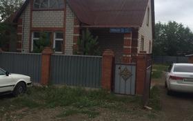 7-комнатный дом, 200 м², 10 сот., Тайказан 33 за ~ 78 млн ₸ в Астане, Алматинский р-н