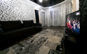 2-комнатная квартира, 45 м² посуточно, проспект Нуркена Абдирова 22/3 — Ерубаева за 10 000 〒 в Караганде, Казыбек би р-н