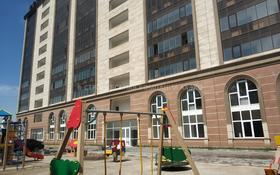 3-комнатная квартира, 130.5 м², 4/12 этаж, Касымова 28 — Зейна Шашкина за 61 млн 〒 в Алматы, Бостандыкский р-н
