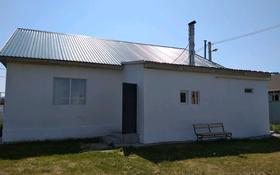 5-комнатный дом посуточно, 110 м², 8 сот., Северная улица 14 — Заречный за 20 000 ₸ в Костанае