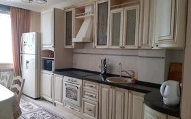 3-комнатная квартира, 100 м² помесячно, Кунаева 35 за 170 000 〒 в Нур-Султане (Астана), Есиль р-н