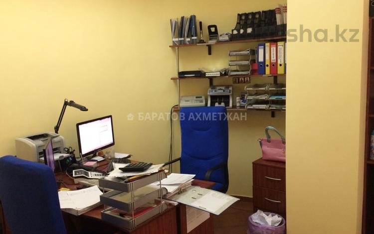 Офис площадью 150 м², проспект Аль-Фараби — Козыбаева за 74 млн ₸ в Алматы, Бостандыкский р-н