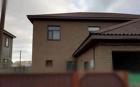 8-комнатный дом, 500 м², 12 сот., Евразийская за 55 млн 〒 в Уральске