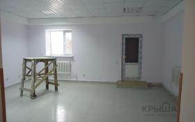 Офис площадью 58 м², улица 187 16 — Шаймердена Косшыгулулы за 11.5 млн ₸ в Нур-Султане (Астана), Сарыаркинский р-н