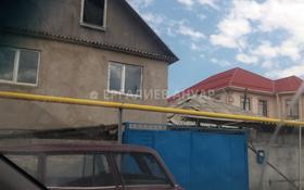 4-комнатный дом, 74 м², 13.5 сот., мкр Достык, Акжунис 42 за 61.5 млн ₸ в Алматы, Ауэзовский р-н