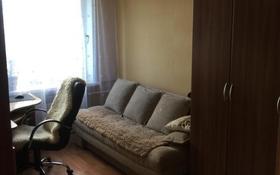 3-комнатная квартира, 53 м², 5/5 этаж, Таха Хусейна — Жумабека Ташенова за 15 млн 〒 в Нур-Султане (Астана)