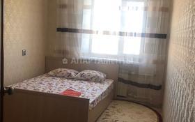 2-комнатная квартира, 40 м², 9/9 этаж посуточно, проспект Абилкайыр хан 72 за 6 999 〒 в Актобе