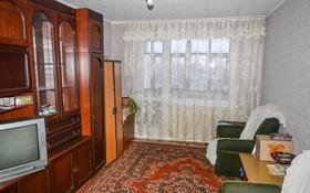 2-комнатная квартира, 46 м², 5/5 этаж, Ульянова за ~ 10.5 млн 〒 в Петропавловске